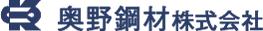 奥野鋼材株式会社
